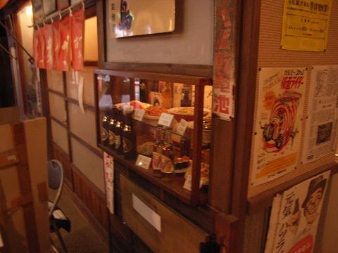 昭和の大衆食堂