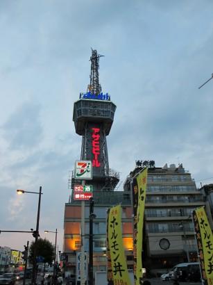 別府タワー(夕刻)