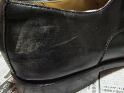 黒の革靴の色落ち修繕(第2弾)