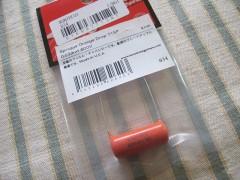 SPRAGUEコンデンサー、0.033uF 600V
