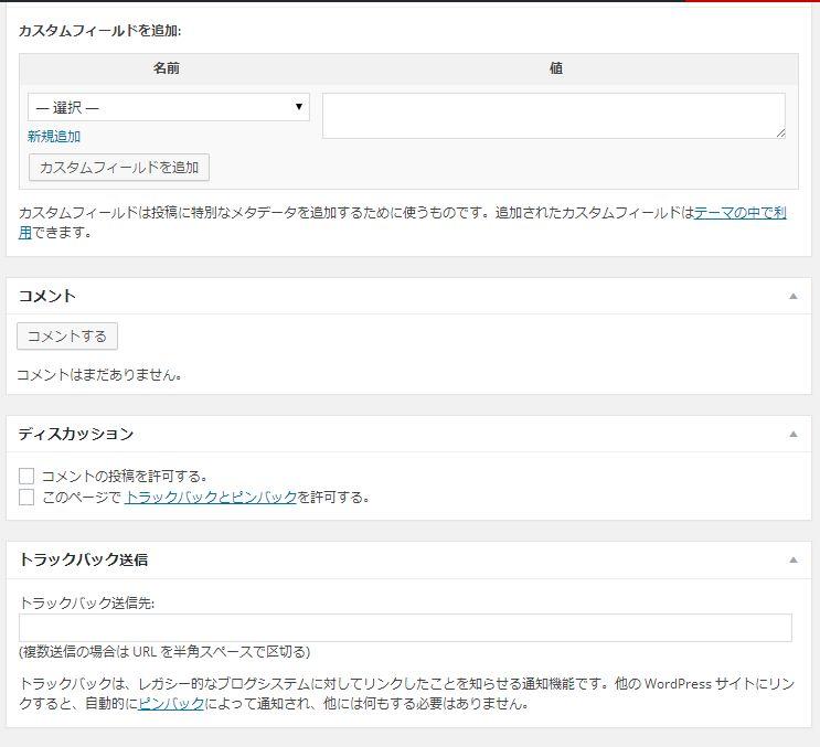 meta_box02